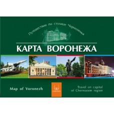 Карта Воронежа